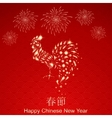 Happy Chinese new year 2017 card with Gold Rooster vector image
