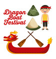 dragon boat festival chinese man rice dumpling vector image