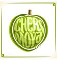 logo for cherimoya fruit vector image