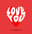 Heart and text vector image