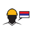 serbian contractor icon vector image