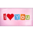 heart with text I love you vector image