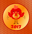 golden rooster 2017 new vector image vector image