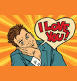 i love you businessman vector image