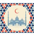 Ramadan Kareen vector image