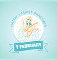 greeting card 1 february happy vasant panchami vector image
