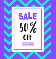 sale banner template in creative retro style vector image