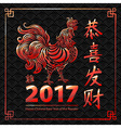 Chinese year of rooster made by Chinese paper cut vector image