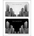 Abstract corporate city buildings vector image