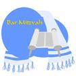 Bar-Mitzvah vector image