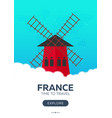 france time to travel travel poster flat vector image