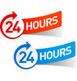 24 hours vector image