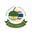 best choice durian from thailand guarantee vector image