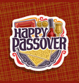logo for passover holiday vector image
