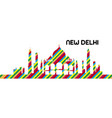 skyline of new delhi vector image