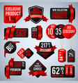 price tags special business offer labels and vector image vector image
