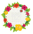 Abstract flower card vector image