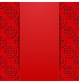 Traditional Chinese Background vector image
