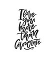 romantic handdrawn letteirng vector image