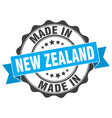 made in new zealand round seal vector image