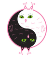 Cute owls yin yang vector image
