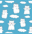 seamless pattern background with clouds cartoon vector image