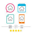 home sign icon main page button navigation vector image