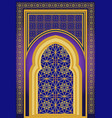 islamic architecture ornamental backround vector image