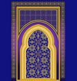 islamic architecture ornamental backround vector image