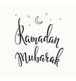 Ramadan Mubarak typography vector image