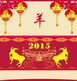 year of the goat Chinese Mid Autumn festival vector image vector image