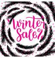 winter sale lettering design vector image