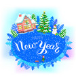 round banner happy new year vector image