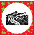 black 8-bit the great wall of china vector image