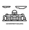 city landscape municipal building vector image