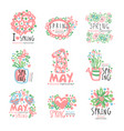 1 may set original design spring holidays first vector image