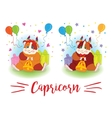 The signs of the zodiac Guinea pig Capricorn vector image