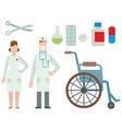 medical symbols emergency sign cross first sterile vector image