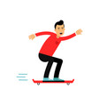 smiling teen boy scateboarding active lifestyle vector image