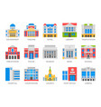 buildings architecture flat icons vector image vector image