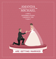 Are getting married vector image