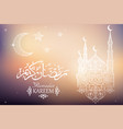 english translate eid mubarak beautiful mosque vector image