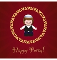 Jewish holiday of Purim Greeting card with vector image