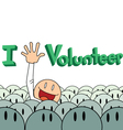 Volunteer Poster Background vector image