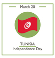 Tunisia Independence Day vector image