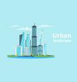 city landscape urban skyline vector image