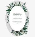 card with branches and leaf vector image
