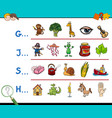 picture first letter activity vector image
