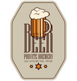 label for beer in retro style with glass of beer vector image