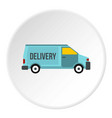 delivery van icon circle vector image